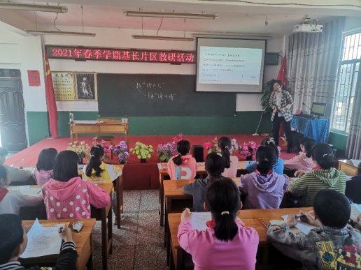 宣威市羊场镇:学党史促教研 全力以赴抓教学