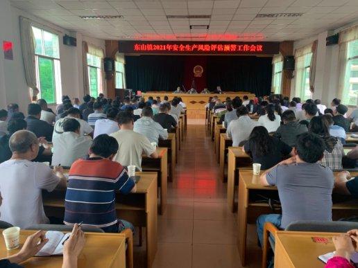 宣威市东山镇:安全形常态,责任挂心中