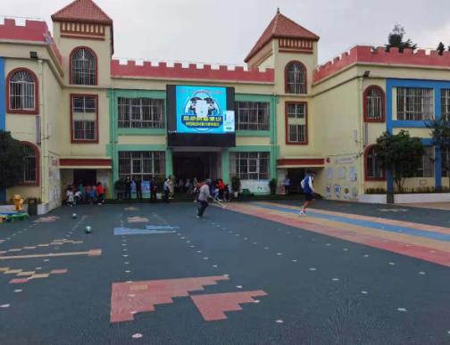 宛水街道中心幼儿园:反恐防暴进校园,党群协作保