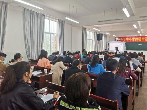 宣威市文兴乡中心学校举行主题班会示范课观摩活动