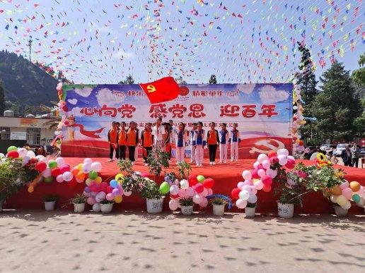 """宣威龙潭镇各学校:""""六一""""活动丰富多彩""""心向党"""