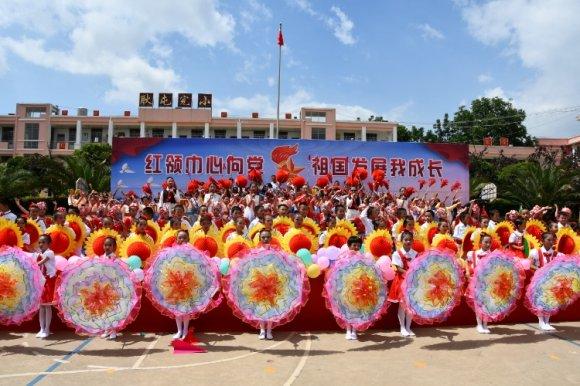 板桥街道:童心向党,欢庆六一