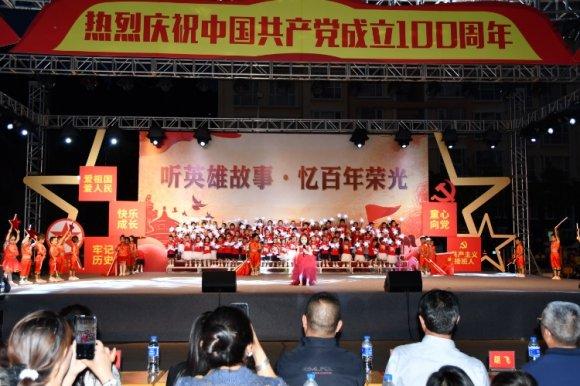 板桥街道云峰幼儿园举行建党100周年六一文艺晚会