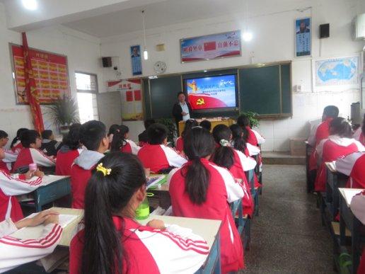 宣威市靖外初级中学:支部书记讲党史 红色教育进课