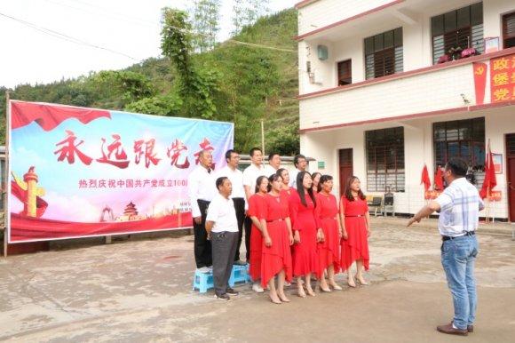 杨柳镇水塘村联合学校支部 开展永远跟党走主题党日
