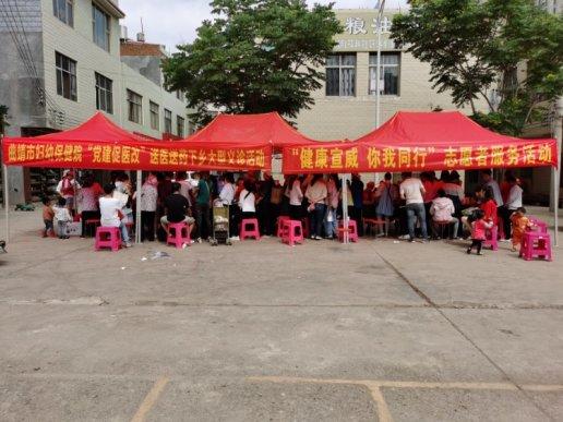 宣威双河乡:我为群众办实事 白衣天