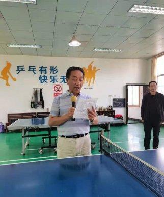 老乒协举办乒乓球比赛庆祝党的百年华诞