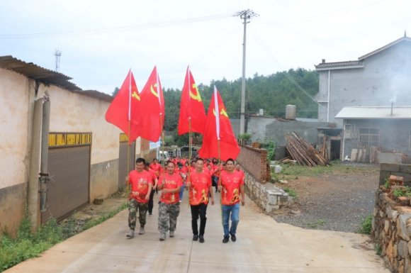 """文兴乡开展""""重走长征路""""红色教育"""