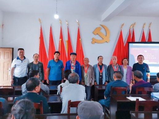 杨柳镇杨柳村举办庆祝中国共产党成