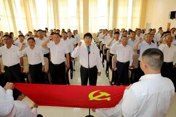 宣威经开区召开庆祝中国共产党成立