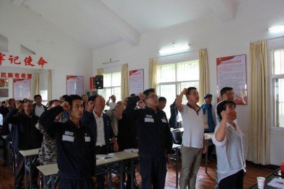 杨柳镇可渡村举行庆祝建党100周年活