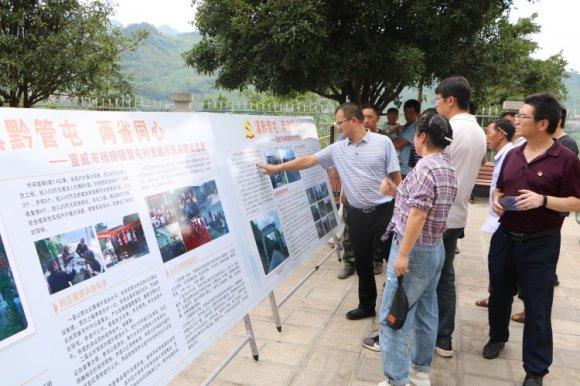 曲靖市委组织部调研组到到杨柳镇调