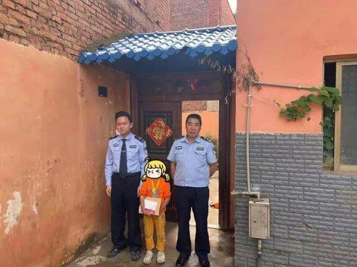 男童贪玩不回家 民警及时寻回