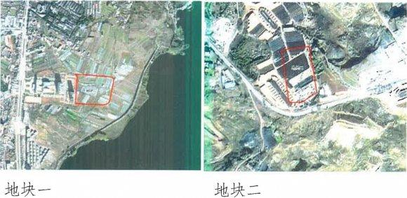 宣威市2021年度第一次城镇建设用地土