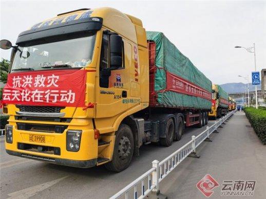 """云南宣威""""云天化""""600吨化肥驰援河"""