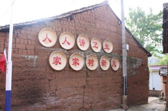 """文兴乡:""""文""""化上墙,""""兴""""文明"""