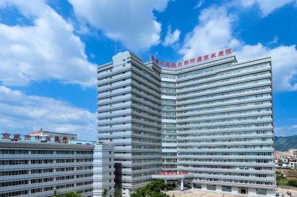 宣威市中医医院新型冠状病毒核酸检