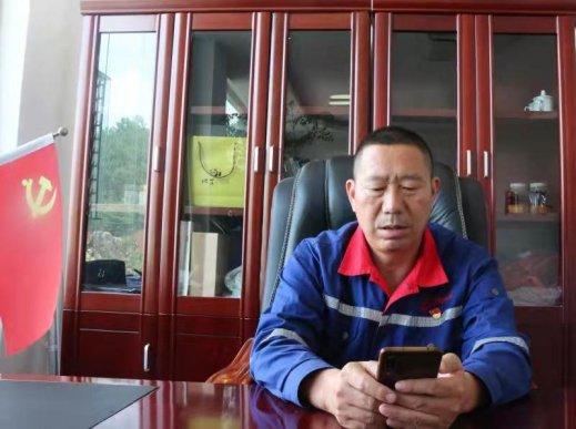 云南远东亚鑫开展党史学习教育网络