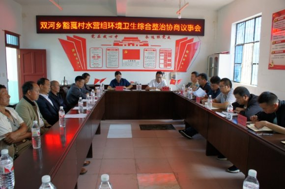 宣威双河乡:汇聚民智谋发展  凝心聚