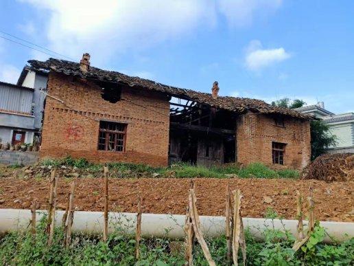 文兴乡:老旧危房拆除,人居环境提