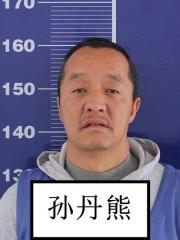 关于征集宣威孙丹熊犯罪团伙违法犯