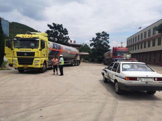 """宣威公安交警组织开展""""危化品运输"""