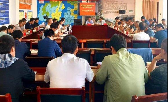 宣威:确保高质量高标准完成2020年沪