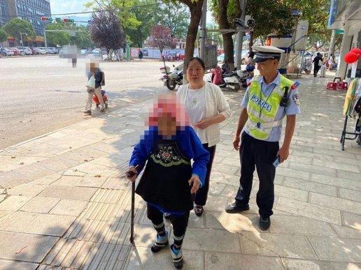宣威一名老人在中医院路口走失 交警