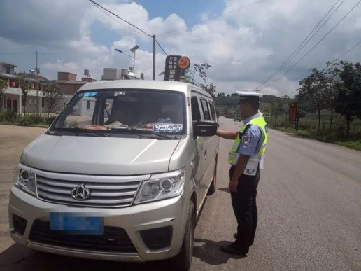 8月5日 宣威查获270余起交通违法行为