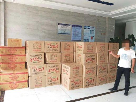 宣威公安查获71件非法运输的烟花爆竹