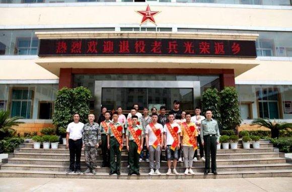 宣威:跟进做好服务 喜迎退役军人返