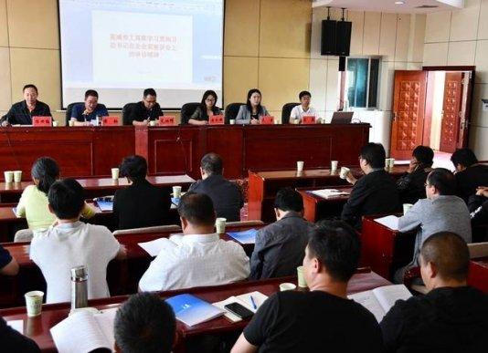 宣威市民营企业法律咨询服务中心成