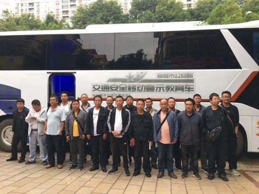 30余名危化品运输车辆驾驶员参观体验