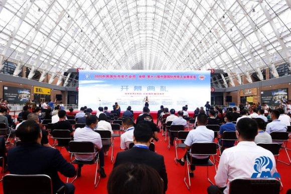 宣威火腿参展2020中国国际肉类产业周