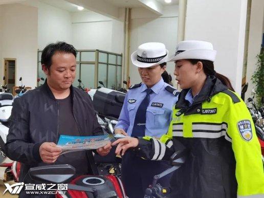 """宣威公安交警联合摩托车企业开展""""买摩托车送头盔"""
