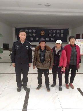 69岁老人不慎走失 民警全力助其回家