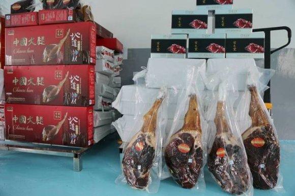宣威市精准施策升级火腿产业
