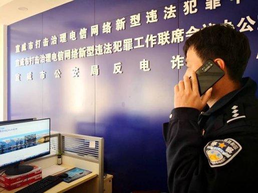 宣威:民警紧急通话32分钟 为群众止