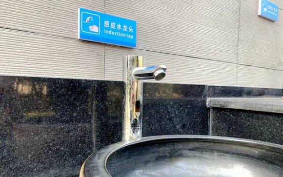 宣威洗手设施屡受伤 呼吁市民多爱护