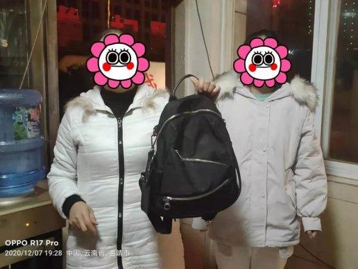 一女子忘记包包,宣威一母女捡到个包送到派出所