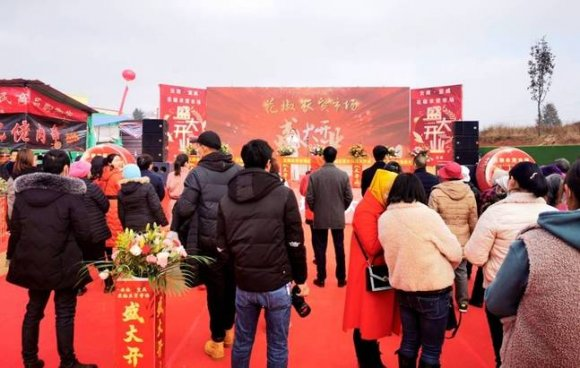 宣威市花椒农贸市场正式营业
