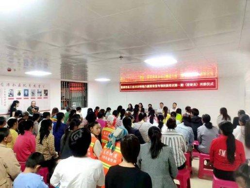 宣威市总工会:发挥工会力量 助力脱
