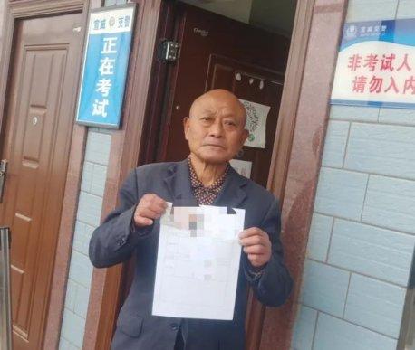 宣威首名70周岁以上人员报考驾照