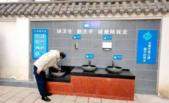 宣威市住建局扎实推进洗手设施全配
