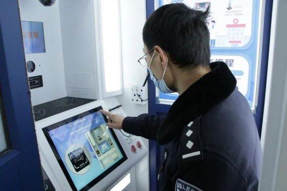 宣威首台智能照相体检机已上线