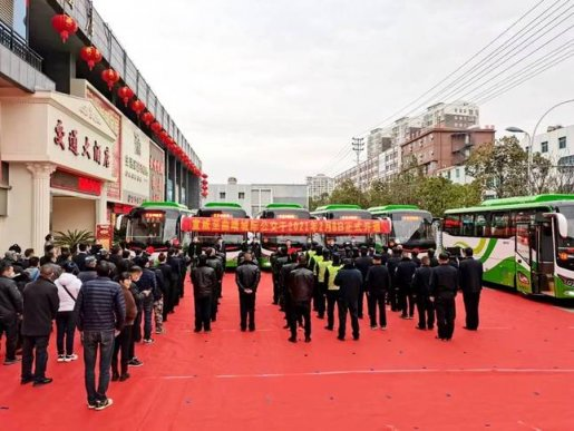 宣威——曲靖城际公交专线正式开通