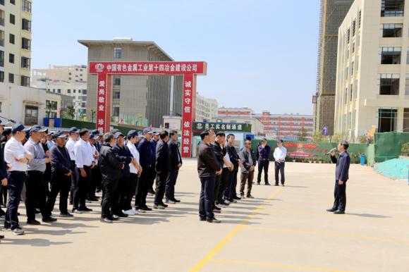 李文荣到宣威市第二人民医院迁建项