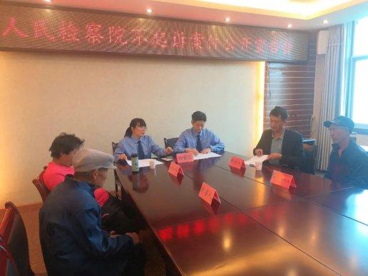 宣威市人民检察院举行不起诉公开宣