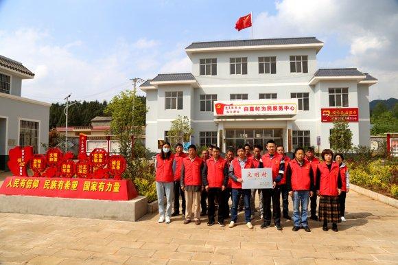 宣威宝山镇:新时代文明实践志愿服务助力美丽乡村