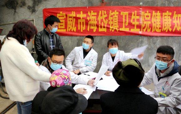 宣威海岱镇:提高基本公共卫生服务